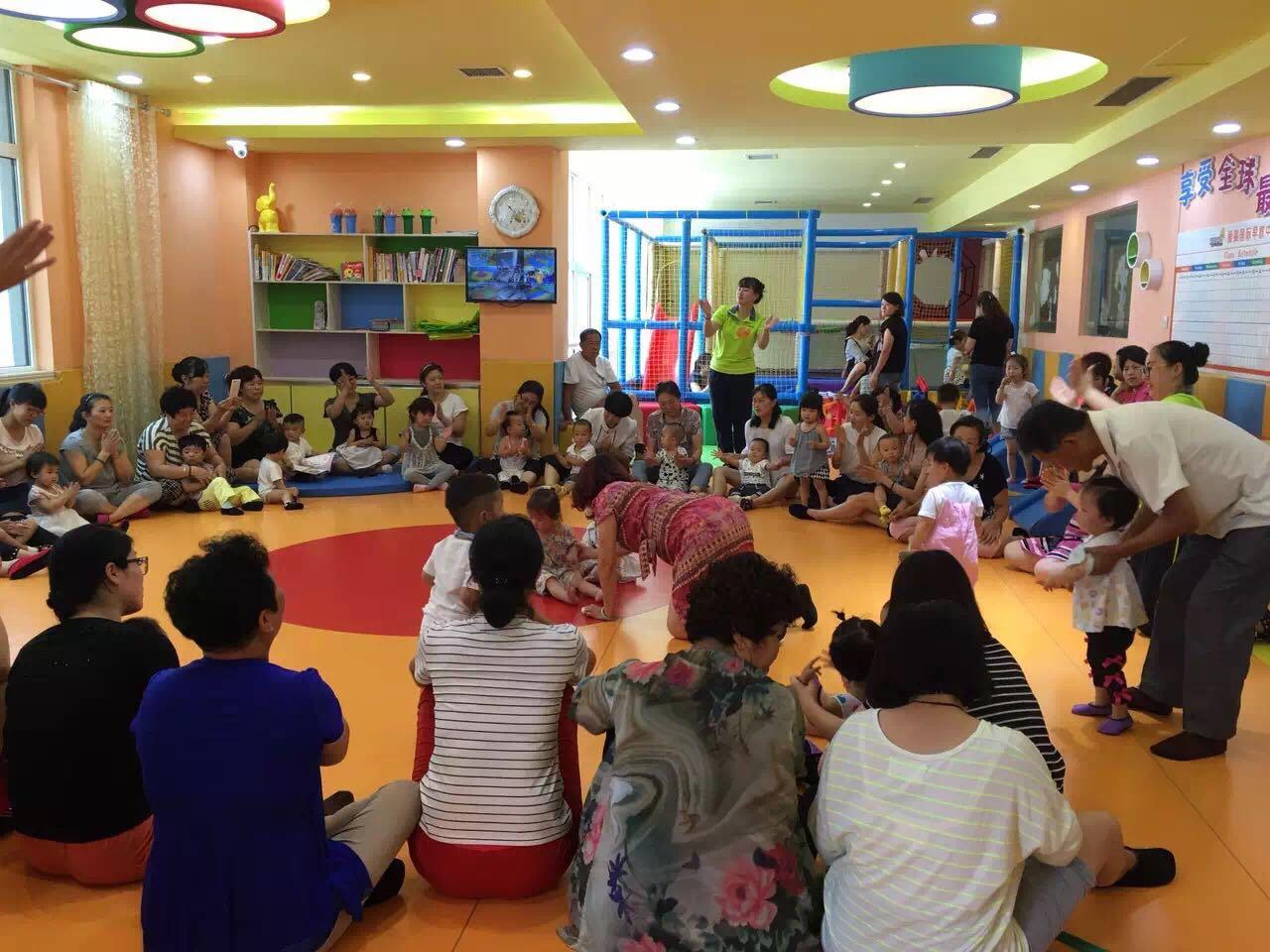亲子园:帮助家长学习如何为人父母