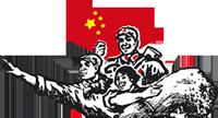 全国各地共庆建军节『致敬!中国军人』