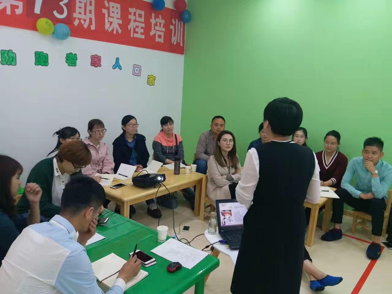 澳真国际儿童俱乐部73期教师培训开展中