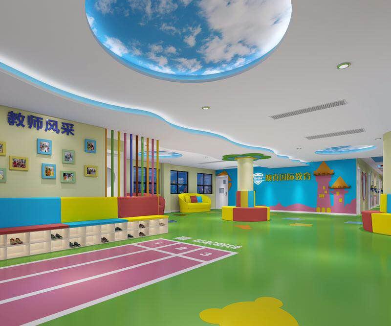 澳真国际儿童俱乐部安徽分园装修中,即将开业!