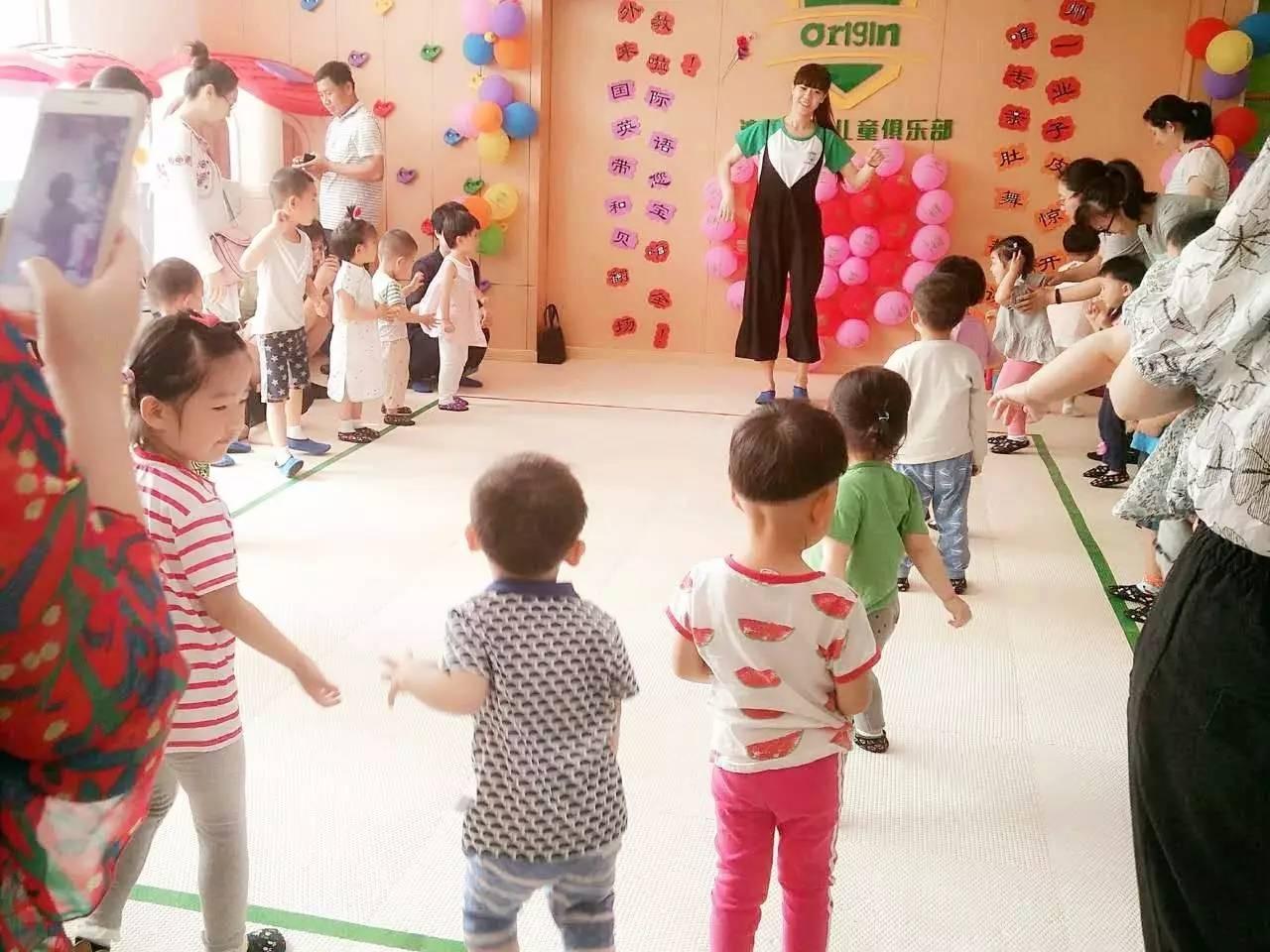澳真国际英语外教、高级肚皮舞教练公开课活动圆满结束!