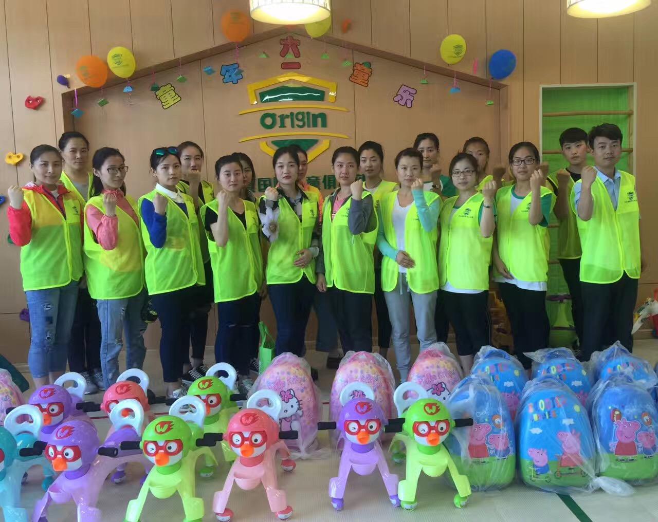 澳真国际儿童俱乐部浙江温州园、甘肃兰州园同时启动中即将火爆开业